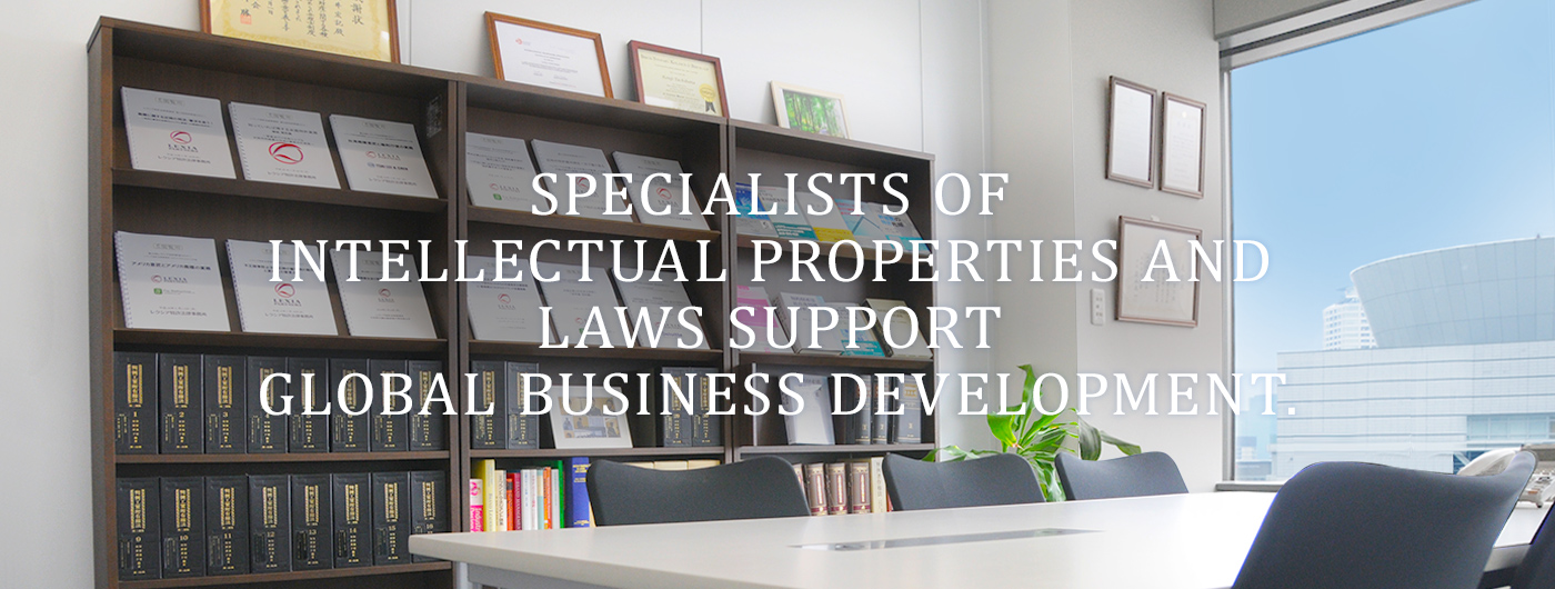 OUR INTELLECTUAL PROPERTY AND LEGAL SPECIALISTS SUPPORT GLOBAL BUSINESS DEVELOPMENT